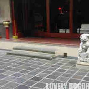 Hok Tek Bio Temple