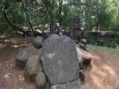 Patung Lembu Nandi Kebun Raya Bogor