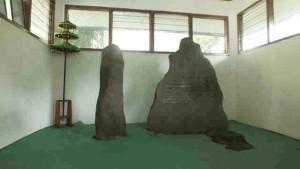 Prasasti Batu Tulis Bogor