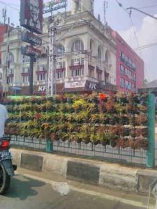 Taman Gantung di Jalan Kapten Muslihat