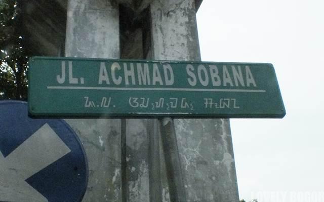 Papan Nama Jalan Di Bogor
