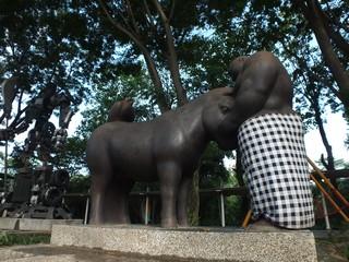 Sentil Eco Art Park Bogor
