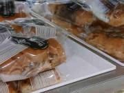 Roti Bogor Permai
