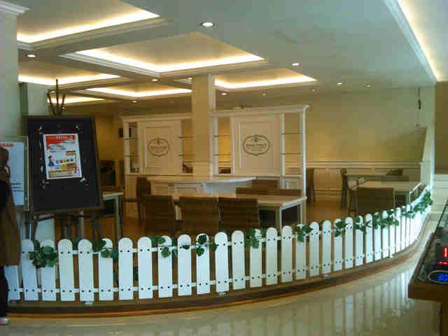 Restoran Bogor Permai