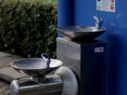 Kran Air Siap Minum Di Lapangan Sempur Bisa Hilang Haus Dan Lebih Ramah Lingkungan